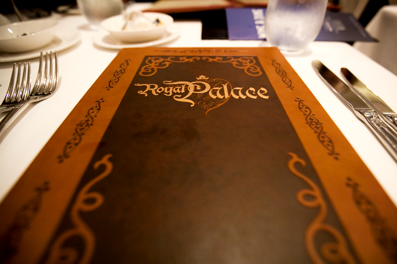 The Royal Palace dinner on the Disney Dream