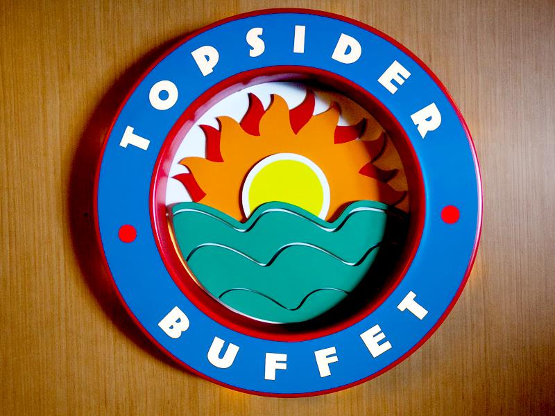 Breakfast buffet at Topsiders on the Disney Magic