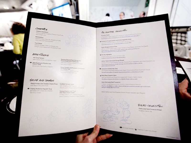 Photo of dinner menu of Animator's Palate