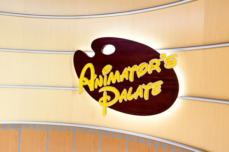 Animator's Palate dinner on the Disney Fantasy