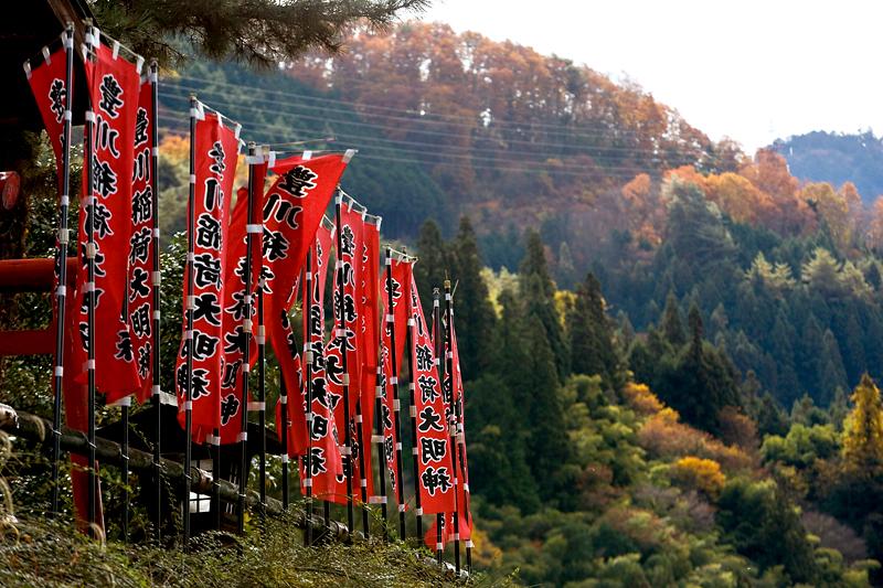 kiso valley tsumago banner