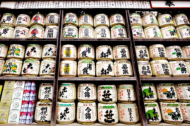 kamakura tsurugaoka hachimangu sake