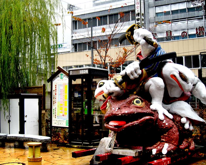 matsumoto frog
