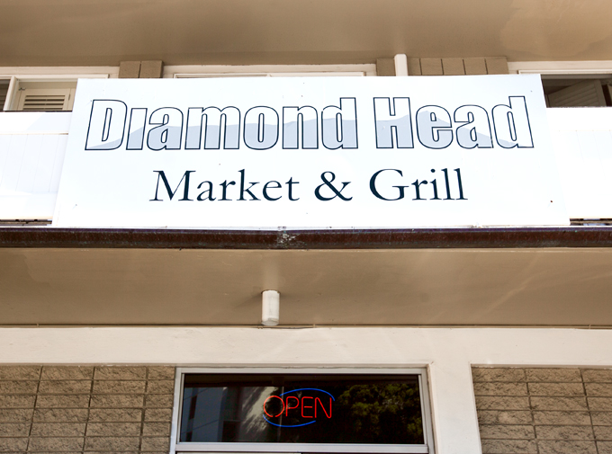 diamond-head-market-and-grill-review-02