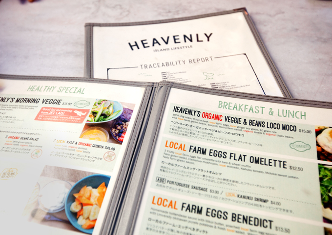 honolulu-restaurant-heavenly-island-lifestyle-review-04
