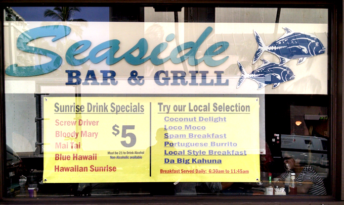 Seaside Bar and Grill in Honolulu, window sign