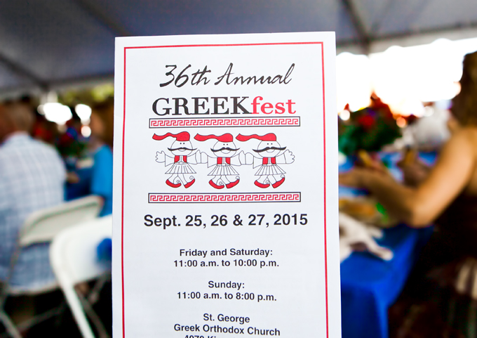 knoxville-2015-greek-fest-program
