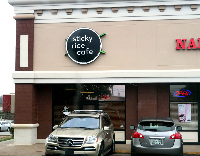 A review of Sticky Rice Cafe, serving classic dishes from Laos in Knoxville Tennessee. Delicious Laotian cuisine!