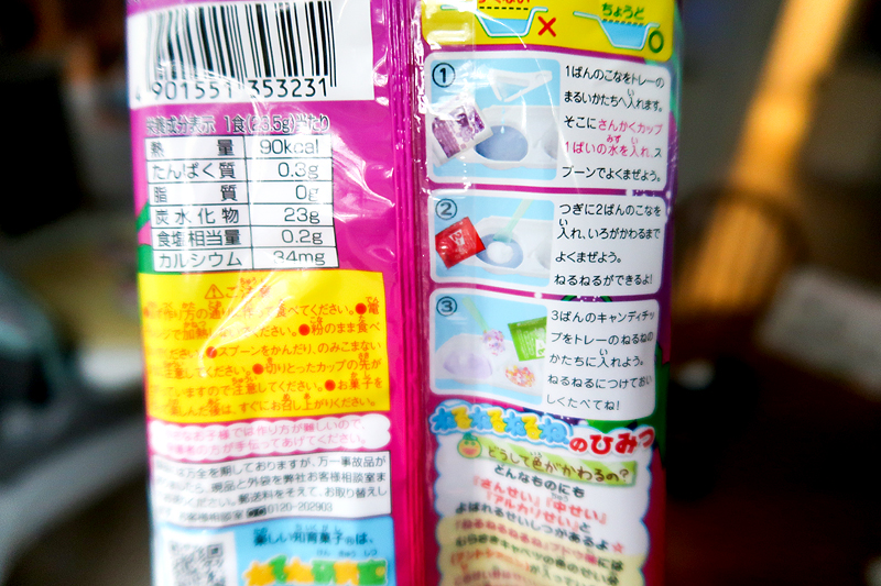 freedom-japanese-market-subscription-box-review-14a