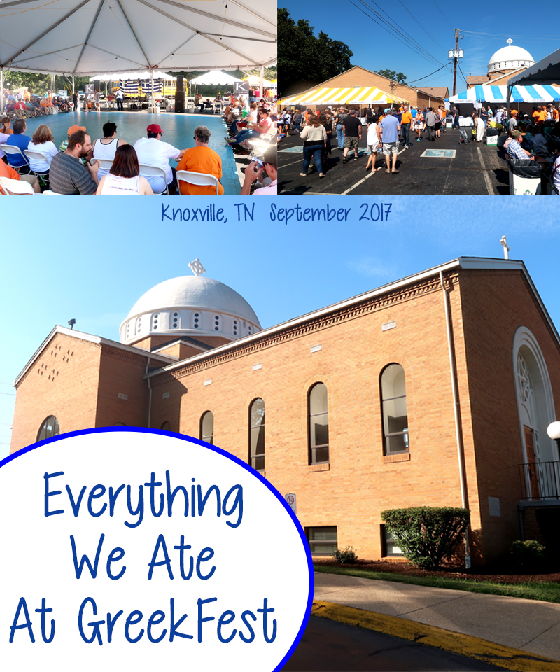 Greek Fest Food, Knoxville TN 2017
