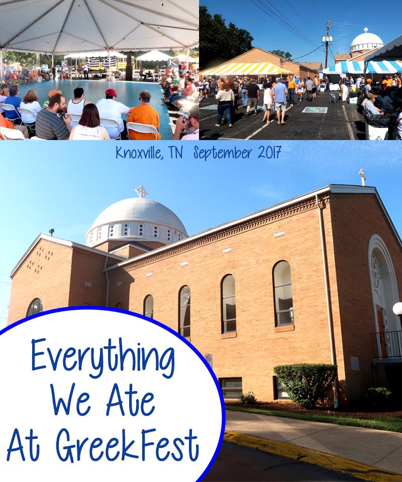 Greek Fest Food, Knoxville TN 2017