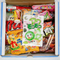 Freedom Japanese Market Subscription Box Review