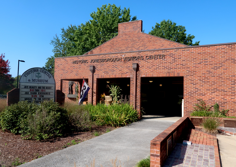 Jonesborough Visitor Center