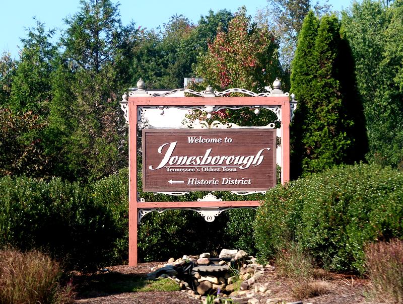 Welcome to Jonesborough Sign